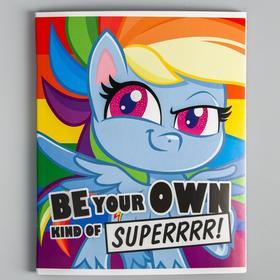 """Тетрадь 48 листов в клетку, картонная обложка """"Радуга Дэш"""",  My Little Pony"""