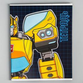 """Тетрадь 48 листов в клетку, картонная обложка """"Бамблби"""", Transformers"""
