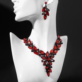 """Набор 2 предмета: серьги, колье """"Волшебный век"""", цветы рудбекия, цвет красный в чёрном"""