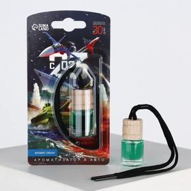 "Fragrance in a bottle ""Ship"", 3.9 x 14.9 cm"