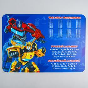 Коврик для лепки «Трансформеры» Transformers, формат А3