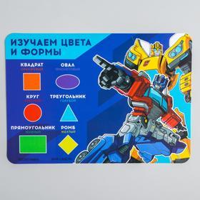 Коврик для лепки «Трансформеры» Transformers, формат А5