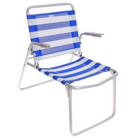 Кресло-шезлонг складное К1, 73 x 57 x 64 см, белый/синий