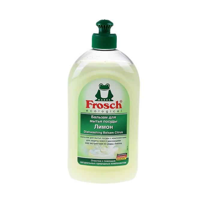Бальзам для мытья посуды Frosch, лимон, 0,5л