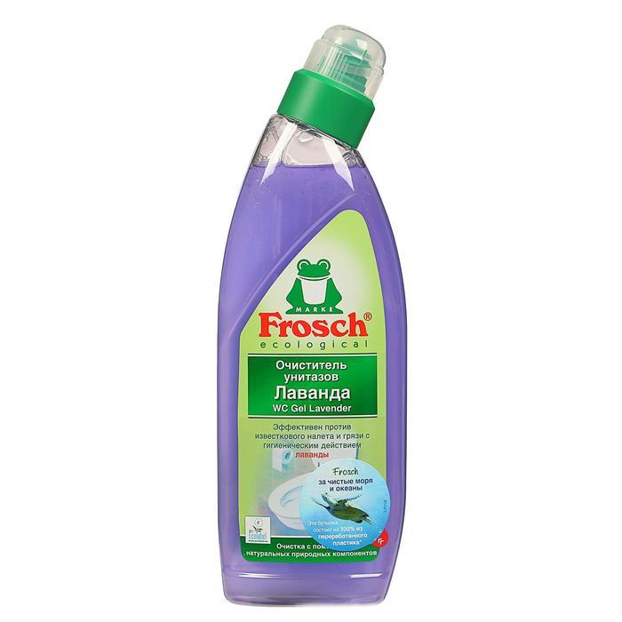 Очиститель унитаза Frosch, лаванда, 0,75 л