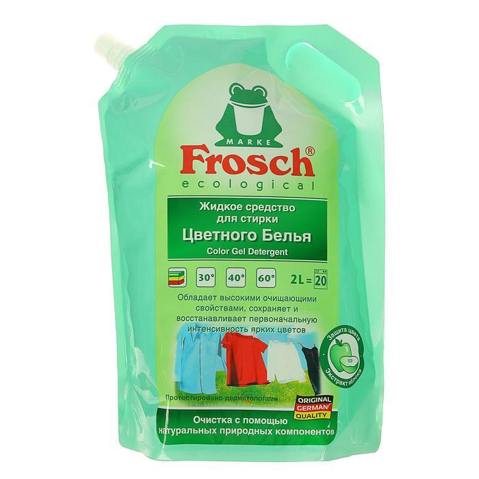 Жидкое средство для стирки цветного белья Frosch, 2л, мягкая упаковка