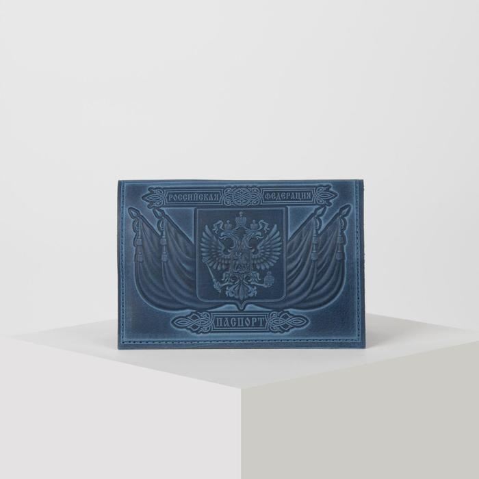 Обложка на паспорт, тиснение, герб, цвет чёрный