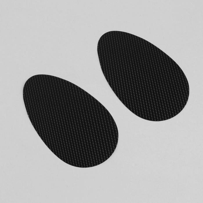 Накладка для обуви противоскользящая, с протектором, пара, 8 х 5см, цвет чёрный