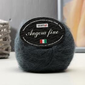 """Пряжа """"Angora Fine"""" 50% мохер, 50% нейлон 300м/50гр (195212 дым.серый)"""