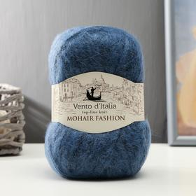 "Пряжа ""Mohair Fashion"" 35% мохер, 28% мериносовая шерсть, 37% нейлон 550м/100гр (20 джинс) - фото 7389260"