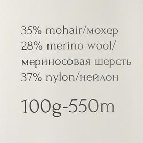 "Пряжа ""Mohair Fashion"" 35% мохер, 28% мериносовая шерсть, 37% нейлон 550м/100гр (20 джинс) - фото 7389262"