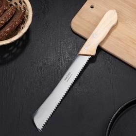 Нож кухонный «Ретро», для хлеба, лезвие 19,8 см, с деревянной ручкой