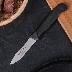 Нож для овощей «Макс», лезвие 7,5 см