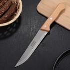 """Нож универсальный 28 см """"Ретро"""", лезвие 15 см"""
