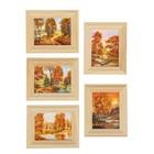Картина янтарь 7х9 см светлая рама Пейзаж микс