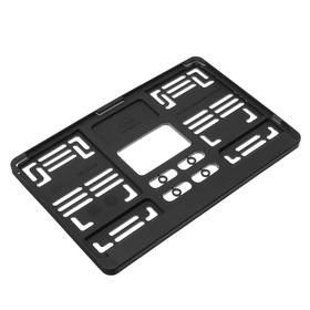 License plate frame for Japanese and American cars AVS, 290x170 mm, black