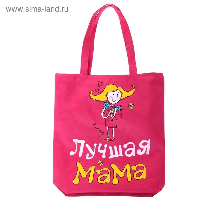 """Сумка женская на молнии """"Лучшая мама"""""""