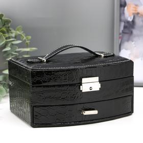 "Jewelry box ""Black gloss"""