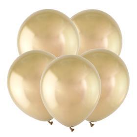 """Шар латексный 5"""" «Зеркальные шары», водные бомбочки, хром, золото, набор 50 шт."""