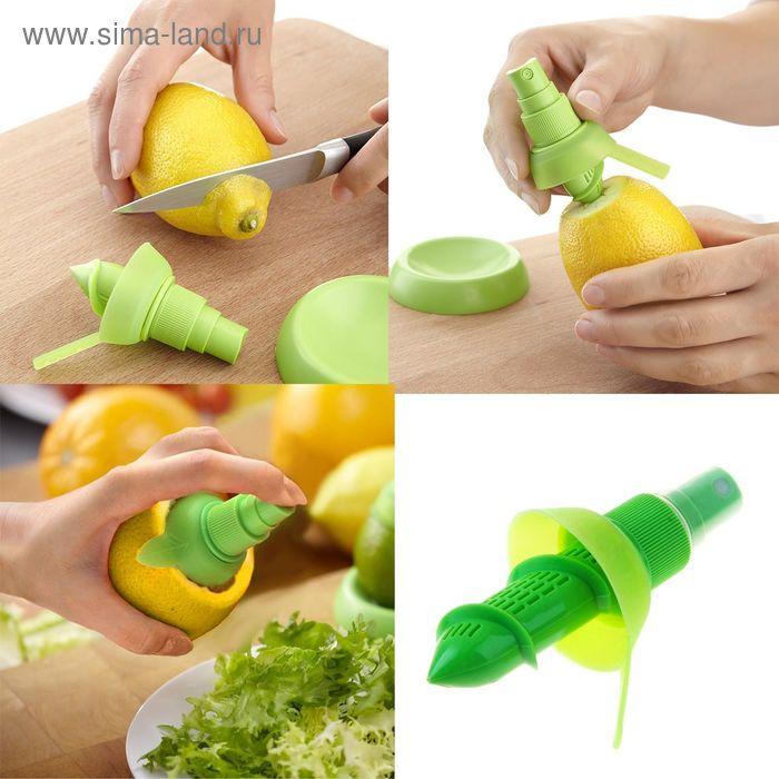 Nozzle-spray on the lemon, MIX color