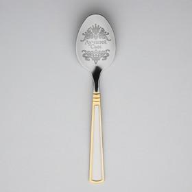 """Ложка с гравировкой чайная в подарочной коробке """"Лучший сын"""" - фото 69301"""