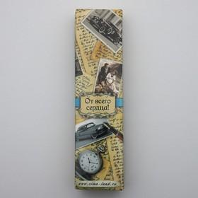"""Ложка с гравировкой чайная в подарочной коробке """"Лучший сын"""" - фото 69304"""
