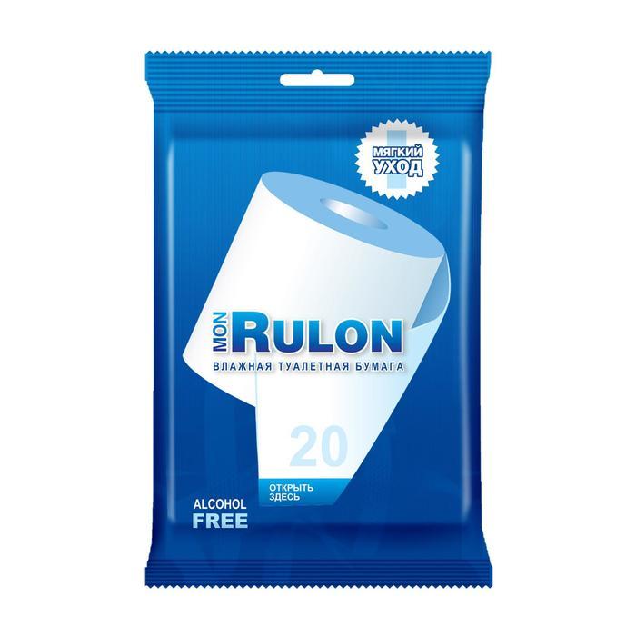 Туалетная бумага влажная MON RULON, 20 шт