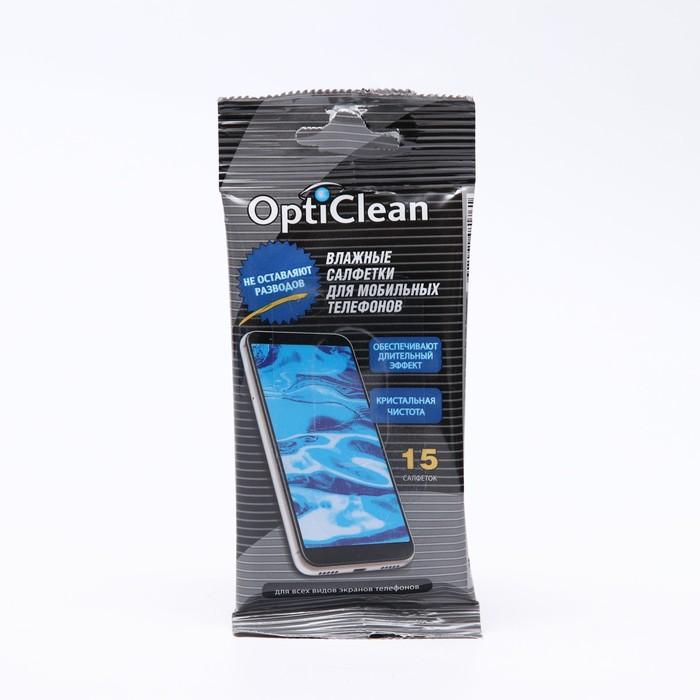 Салфетки влажные для мобильных телефонов OPTICLEAN, 15 шт