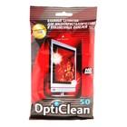Салфетки влажные «OptiClean» для плазмы, 50 шт