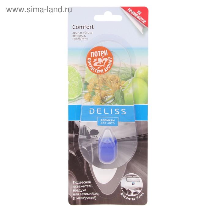 Освежитель воздуха для автомобиля DELISS Comfort подвесной/24