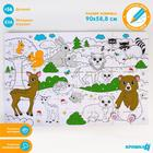 """Educational mat-puzzle, coloring book """"Mothers and babies"""" 60x90 cm"""