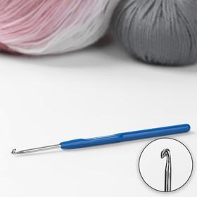 Крючок для вязания металлический, с пластиковой ручкой, d=3,5мм, 13,5см, цвет синий Ош