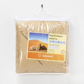 """Одеяло облегчённое Адамас """"Верблюжья шерсть"""", размер 200х220 ± 5 см, 200гр/м2, чехол п/э - фото 62579"""