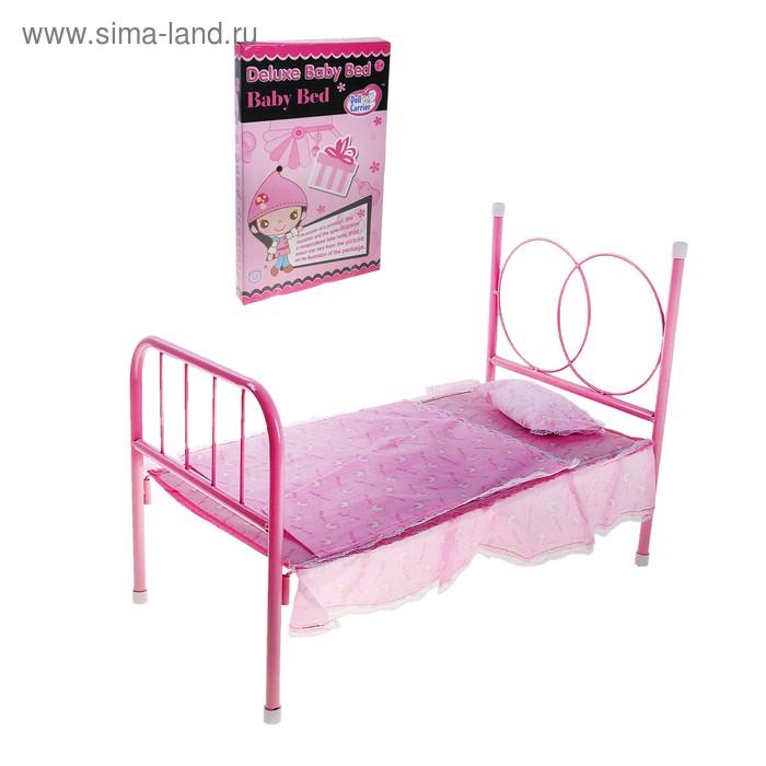 Кроватка для куклы металлическая