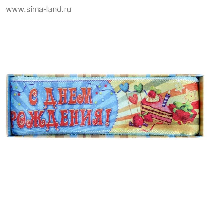 """Полотенце махровое """"С днем рождения"""", размер 30х70 см"""