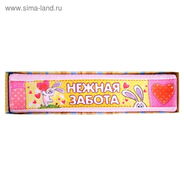 "Полотенце с шелкографией ""Нежная забота"", 50 х 90 см, 450 гр/м2"