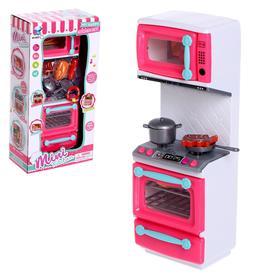 Набор игровой «Кухня» для кукол, свет, звук