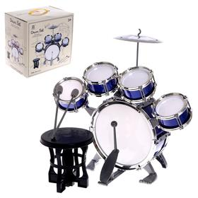 Bassist drum kit, 5 drums, cymbal, sticks, high chair, pedal, MIX