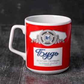 """Always be the first"" mug, 350 ml"