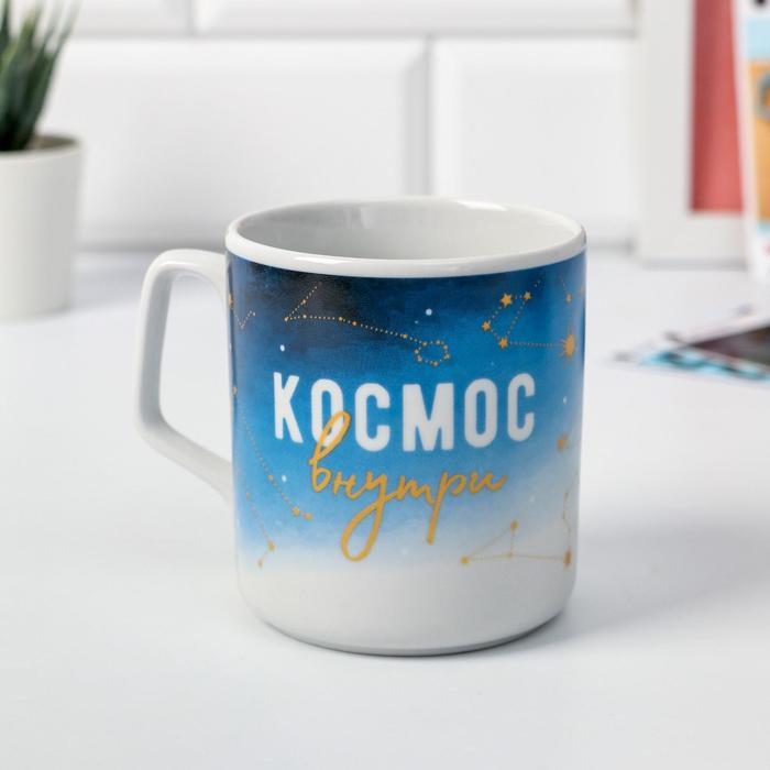 """Кружка """"Космос внутри"""", 350 мл - фото 671749"""