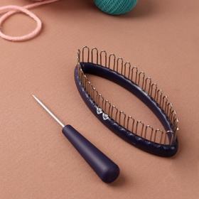 Станок для вязания носков, с иглой, цвет фиолетовый