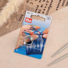 Напёрсток для вязания, d = 16 мм, с двумя направляющими