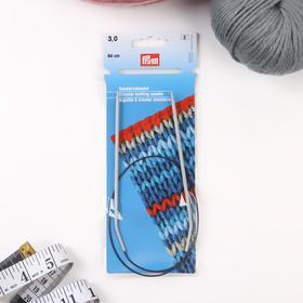Спицы для вязания, круговые, с пластиковой леской, d = 3 мм, 60 см