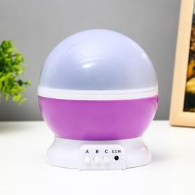"""Ночник-проектор """"Звёздное небо"""", вращение, (4ААА или USB) голубой 12*10 см"""