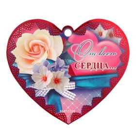 "Открытка-валентинка ""От всего сердца..."" фольга, белая роза, синяя лента"