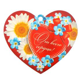 """Открытка-валентинка """"От всего сердца!"""" ромашки, голубые цветы"""