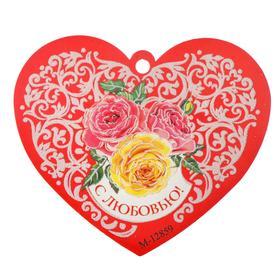"""Открытка-валентинка """"С любовью!"""" пластизоль, розовые и желтые розы"""