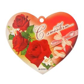 """Открытка-валентинка """"С любовью.."""" глиттер, три розы, белый бант"""