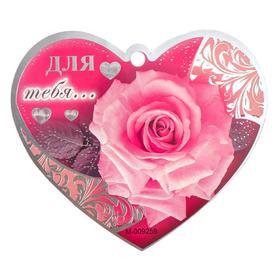 """Открытка-валентинка """"Для тебя..."""" фольга, розовая роза, белый узор"""