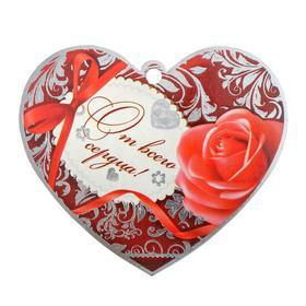 """Открытка-валентинка """"От всей души..."""" фольга, красная роза, красная лента"""